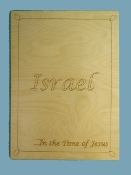 Box for Israel Puzzle-Israel in the Time of Jesus, A10BXRTU